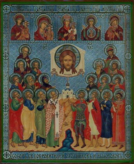 икона собор всех святых покровителей охотников и рыболовов